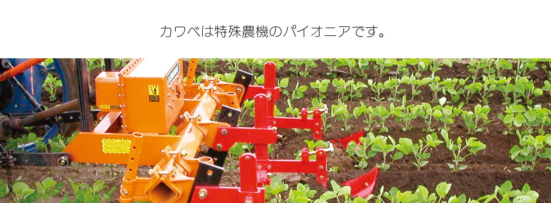 日本語スライド